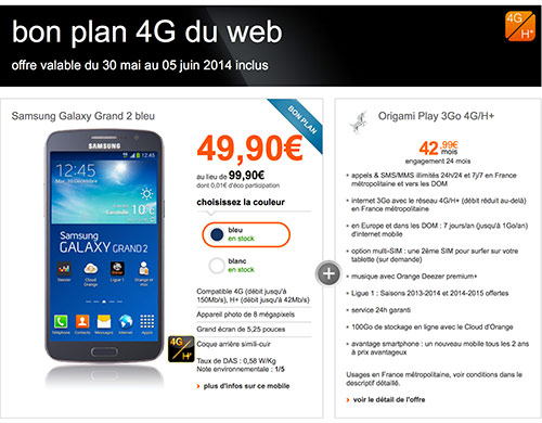 samsung promo galaxy grand